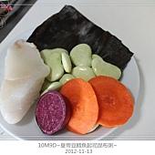 皇帝豆鱈魚起司粥-3