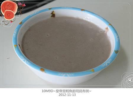 皇帝豆鱈魚起司粥-12