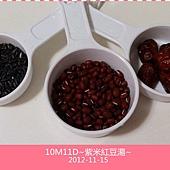 紫米紅豆-1