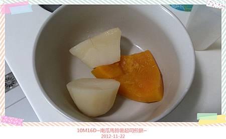 南瓜馬鈴薯起司煎餅-1