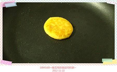 南瓜馬鈴薯起司煎餅-7