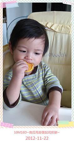 南瓜馬鈴薯起司煎餅-9