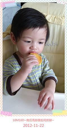 南瓜馬鈴薯起司煎餅-8