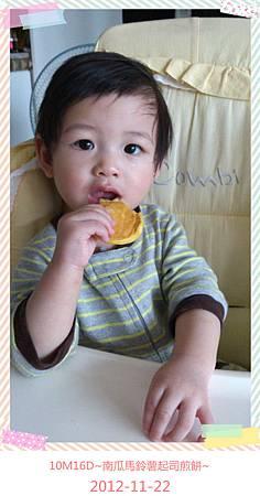 南瓜馬鈴薯起司煎餅-10