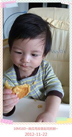 南瓜馬鈴薯起司煎餅-11