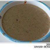 栗子白菜米豆粥-9