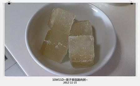 栗子香菇雞肉粥-2