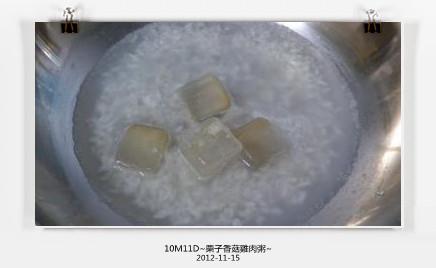栗子香菇雞肉粥-5