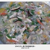 栗子香菇雞肉粥-9