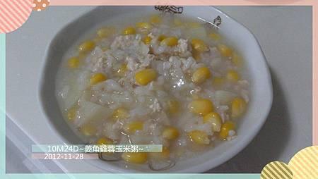 菱角雞蓉玉米粥-2