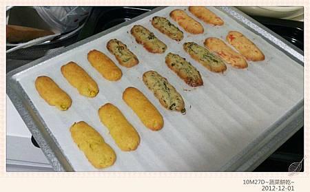 蔬菜餅乾-8