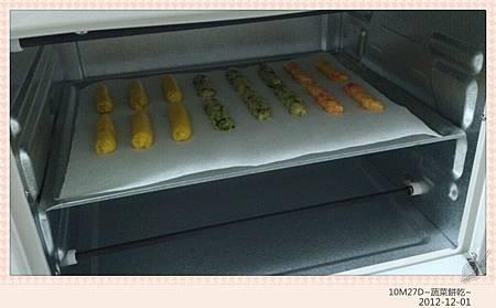 蔬菜餅乾-11