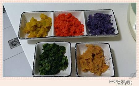 蔬菜餅乾-26