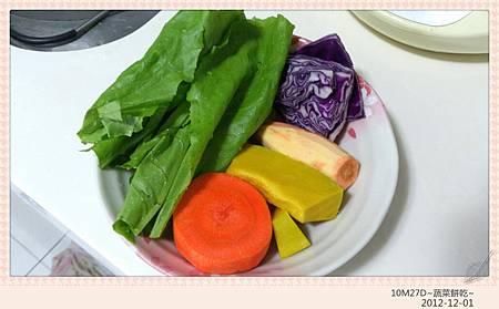 蔬菜餅乾-32