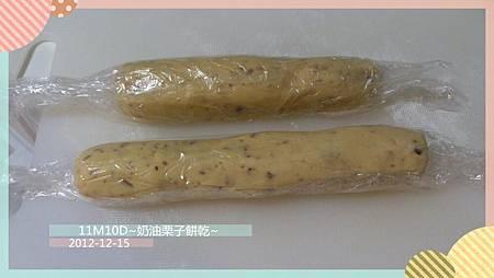 奶油栗子餅乾-10