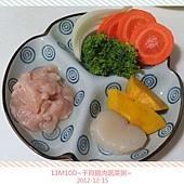 洋蔥干貝雞肉蔬菜粥-1