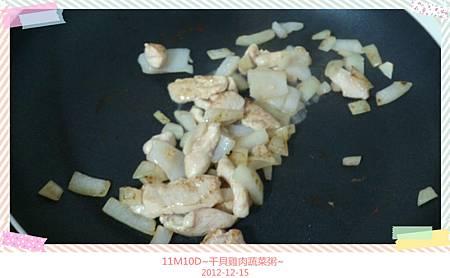 洋蔥干貝雞肉蔬菜粥-4