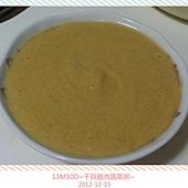 洋蔥干貝雞肉蔬菜粥-9