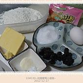 桂圓葡萄小蛋糕-1