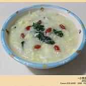 小魚波菜蛋粥 (7)