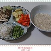 吻仔魚香菇蔬菜粥-1