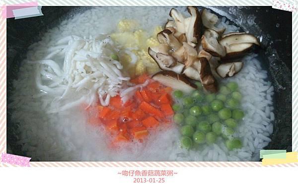 吻仔魚香菇蔬菜粥-2