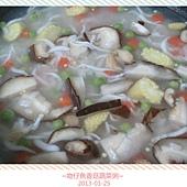 吻仔魚香菇蔬菜粥-3