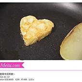香蕉牛奶煎餅 (1)