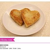 香蕉牛奶煎餅 (3)