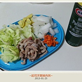 起司洋蔥豬肉粥-1