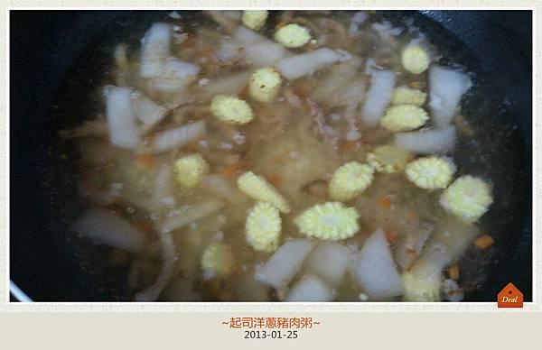 起司洋蔥豬肉粥-5