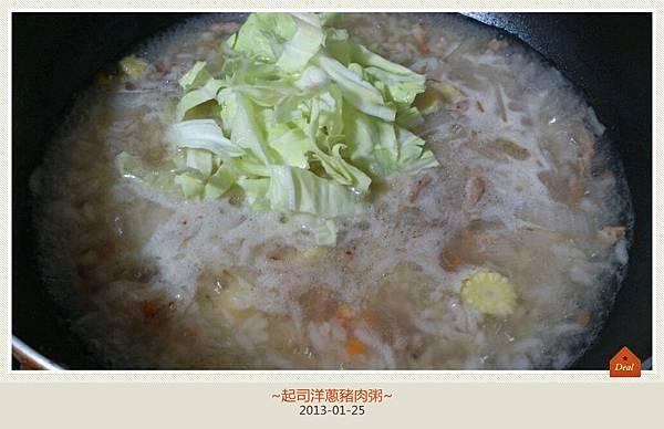 起司洋蔥豬肉粥-6