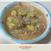 起司洋蔥豬肉粥-8