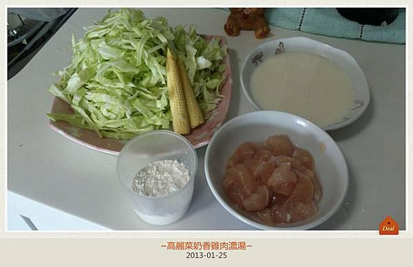 高麗菜奶香雞肉濃湯-1