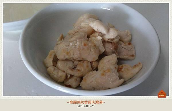 高麗菜奶香雞肉濃湯-3