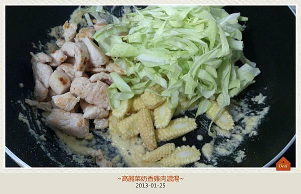 高麗菜奶香雞肉濃湯-6