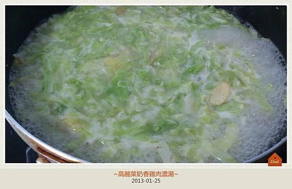 高麗菜奶香雞肉濃湯-8