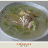 高麗菜奶香雞肉濃湯-9