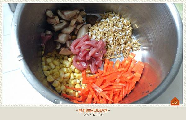 豬肉香菇糙米粥-2