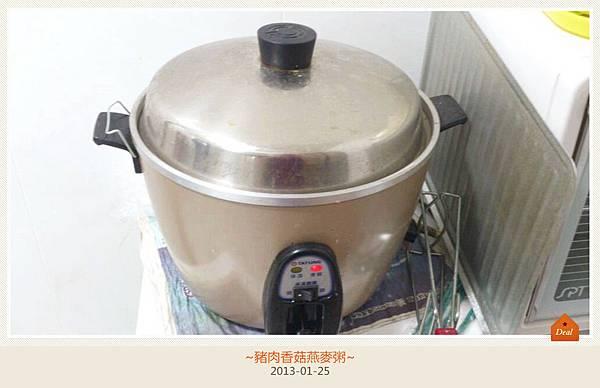 豬肉香菇糙米粥-3