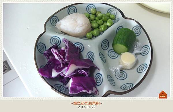 鱈魚起司蔬菜粥-1