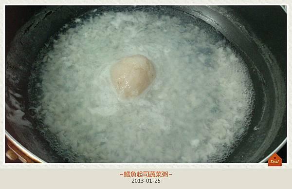 鱈魚起司蔬菜粥-2