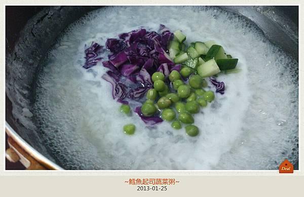 鱈魚起司蔬菜粥-3