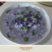 鱈魚起司蔬菜粥-5