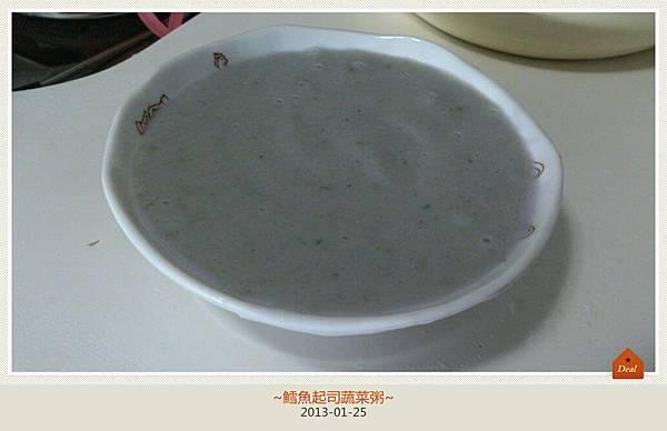 鱈魚起司蔬菜粥-6