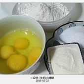牛奶小捲餅-1