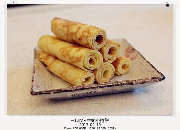 牛奶小捲餅-9