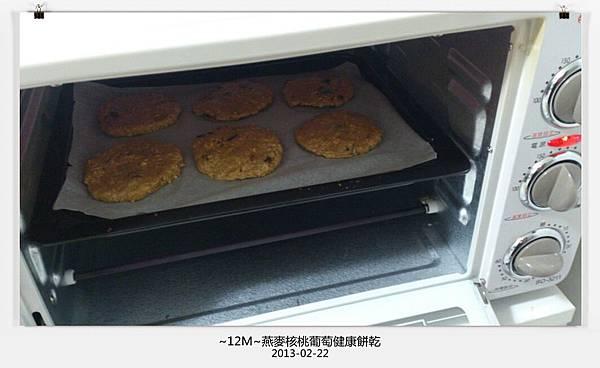 燕麥核桃餅乾-17