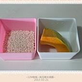 南瓜糯米湯圓 (1)