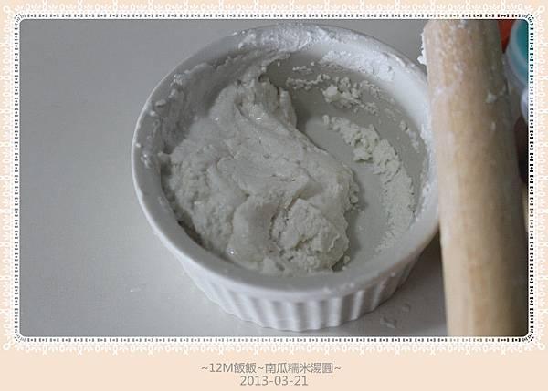南瓜糯米湯圓 (6)